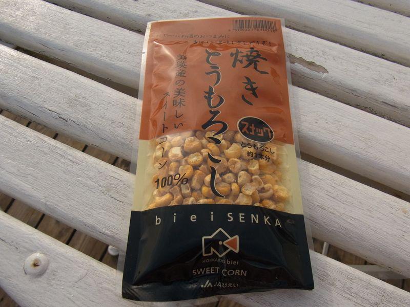 北海道・美瑛で見つけた美味しいお土産!コスパ&日持ち&軽くて小さい!
