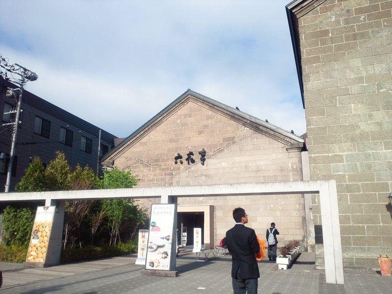 北海道・小樽ぶらり食べ歩きの巻【六花亭編】