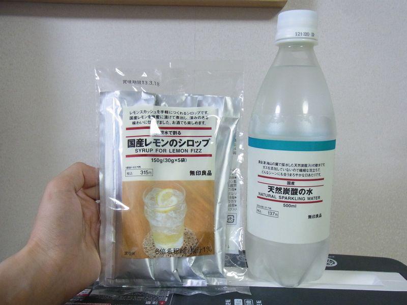【無印良品新商品】天然炭酸の水国産レモンのシロップ試してみたよー