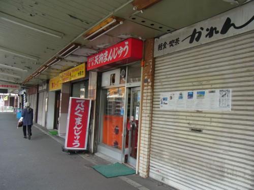 2012051105
