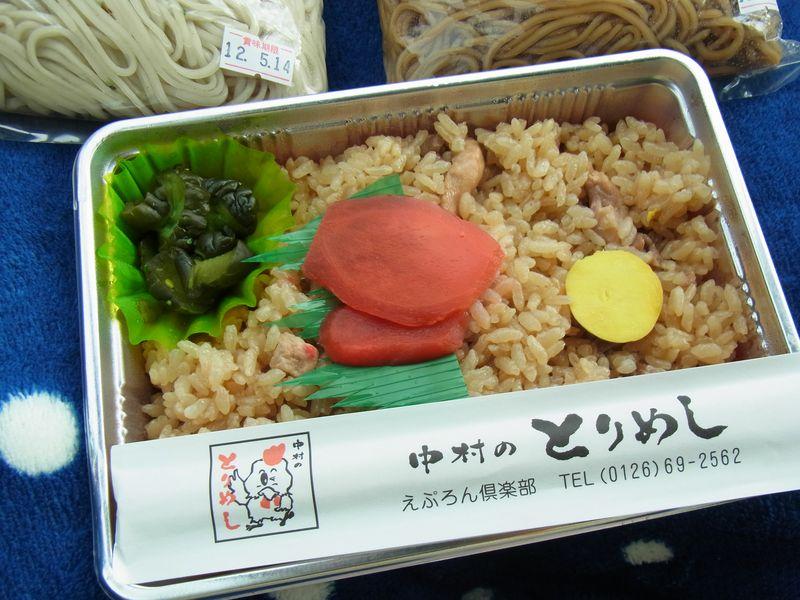 北海道美唄名物『モツ串・とりめし・焼きそば』一気に食べてみた!
