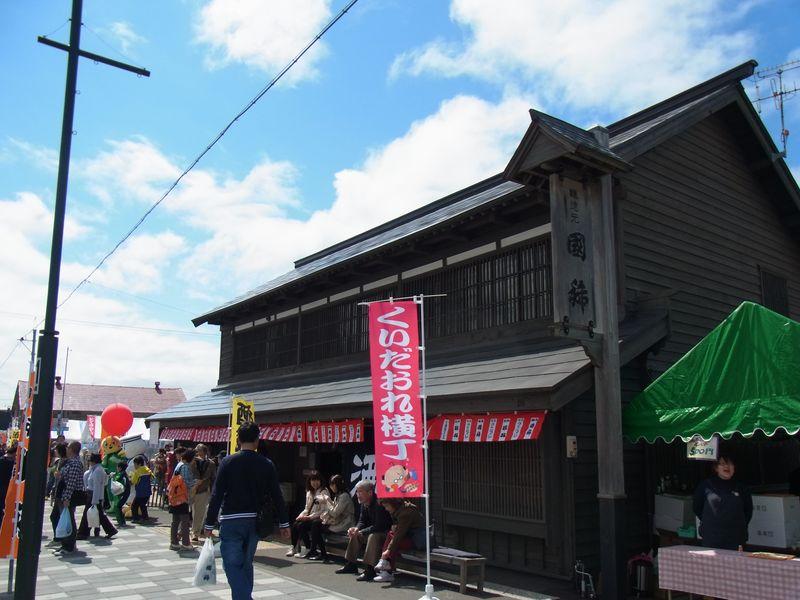 北海道・増毛えび地酒まつり、美味しい日本酒と海産物!(1.お祭りの様子編)