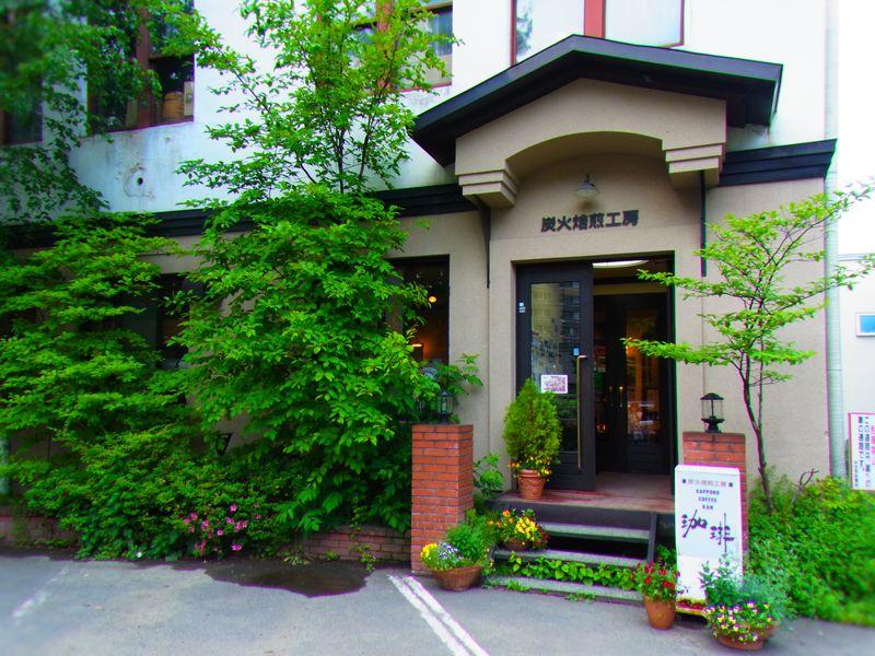 札幌のこだわり美味しい珈琲屋さん【サッポロ珈琲館】ノンカフェインコーヒーはここで決まり!!