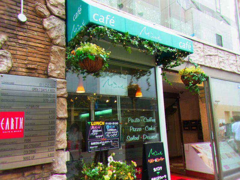 札幌大通りにあるおしゃれカフェ『Mint』ランチセットでズッキーニのパスタ食べてきた!