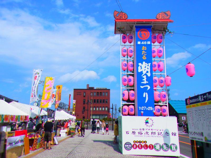 【小樽潮祭り】港町小樽の大夏祭り!昼はお神輿・夜花火で1日楽しむ!