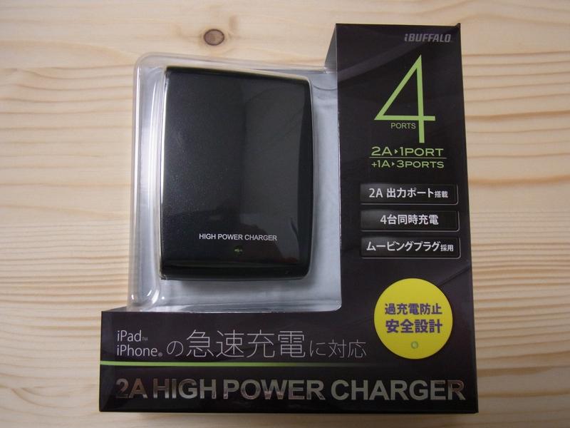 iBUFFALO USB充電器 BSIPA0xBK タブレット同時充電実験まとめ@