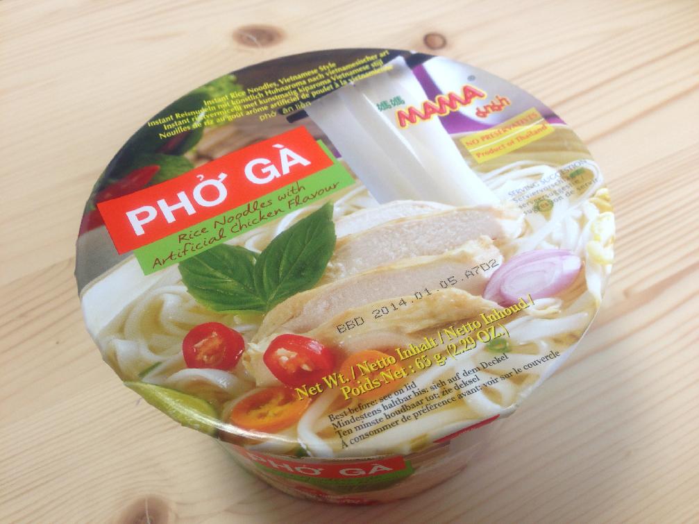 カルディコーヒーで出会ったカップ麺『フォーガ(PHO GA)』タイのフォーが手軽で激旨!!