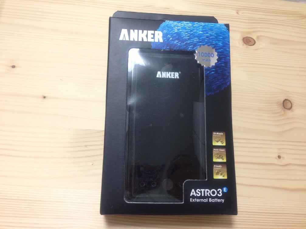 『Anker Astro3E』大容量モバイルバッテリー買った!@ファーストコンタクト期待大の感触
