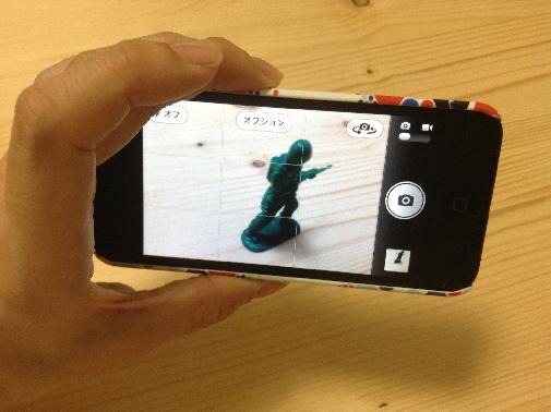 iphoneカメラで片手撮りをする方法@誰でも簡単すぐ実践