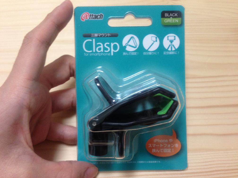 iphone用三脚固定クリップ買ってみた!