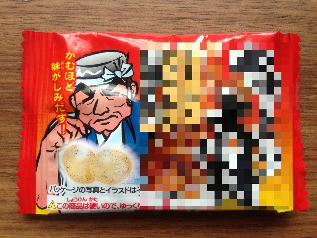 激マズソフトキャンディー発見!挑戦者望む!ジンギスカンキャラメルの再来か!