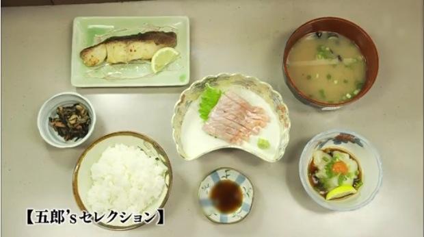 孤独のグルメSeason3第四話『文京区江戸川橋の魚屋さんの銀ダラ西京焼き』に出てきたお店まとめ