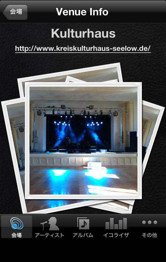 『StagePass』あの感動をもう一度…お気に入りのライブを再現できちゃうミュージックプレイヤーアプリ