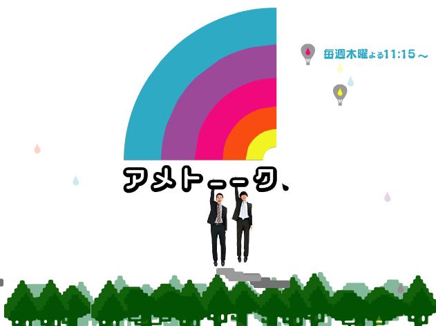 アメトーーク!『掃除大好き芸人』で紹介された便利お掃除グッズまとめ!