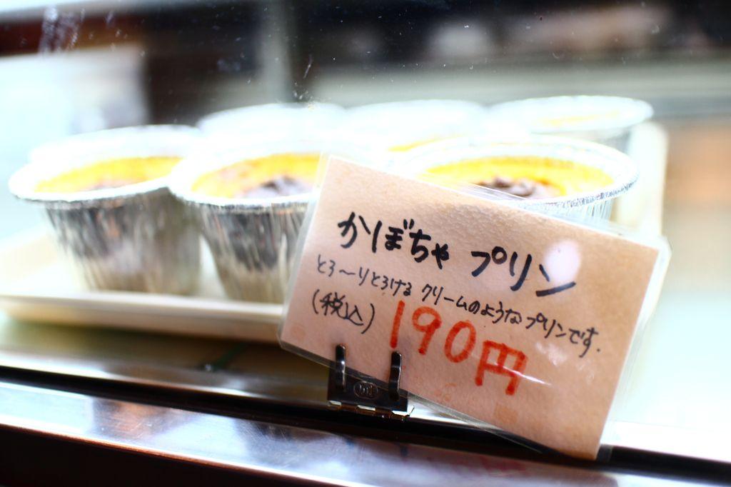 由仁の新鮮野菜のレストランキッチンファームヤード