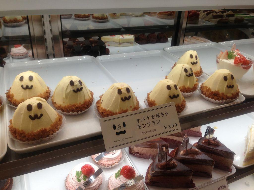 札幌大通りビッセに期間限定オバケスイーツショップ登場!お菓子も全部オバケになっちゃった!?