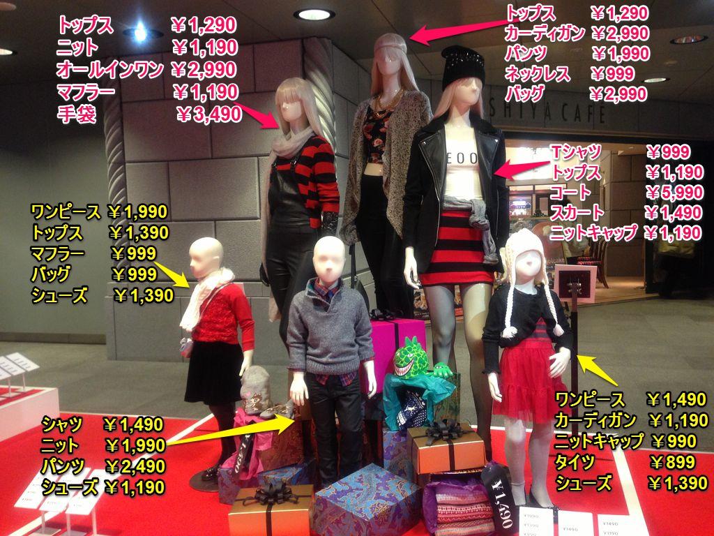 11月23日にH&M札幌がついにオープン!安くてオシャレなファストファッションで期待!