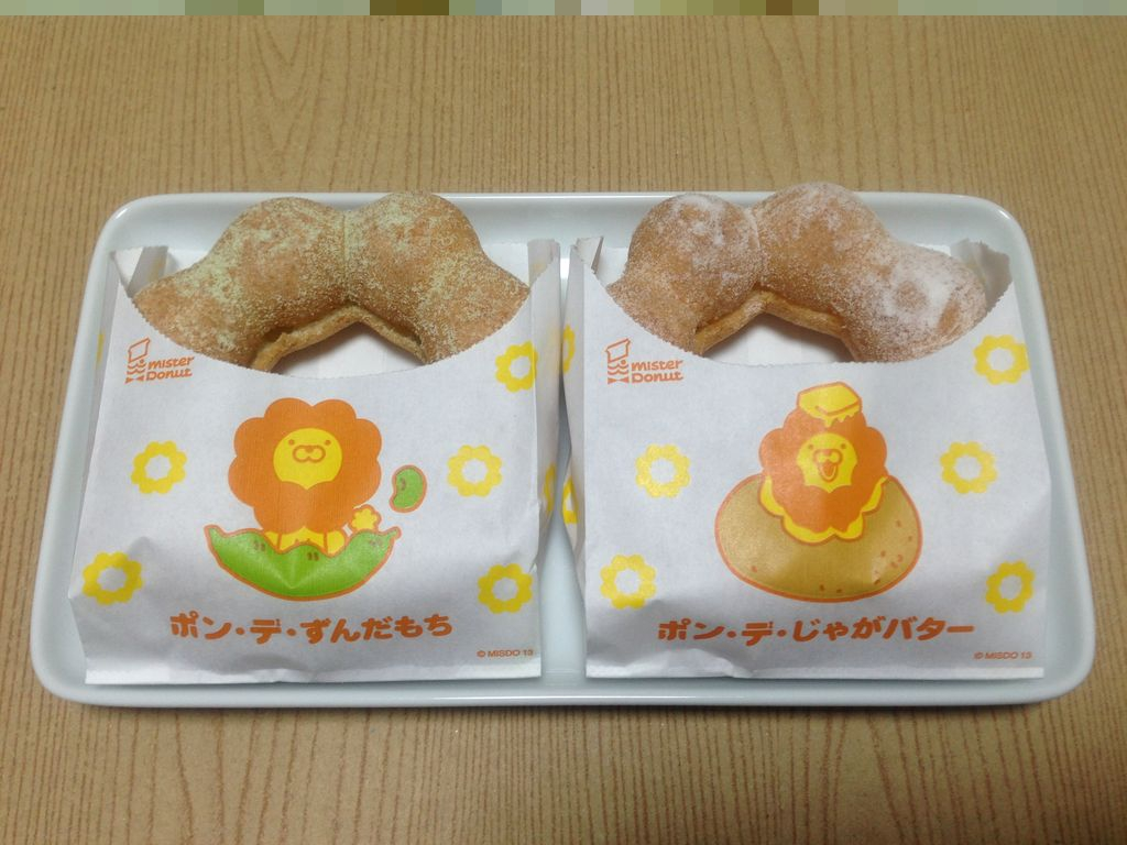 ミスドの東日本限定ポン・デ・リング『ポン・デ・うまいもん』食べ比べレビューをしてみたよ!