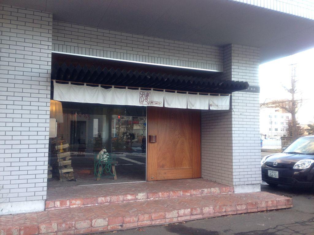 北海道をコンセプトにしたカフェ『椿サロン』は炒りたて挽きたて淹れたての珈琲が飲めるぞ!