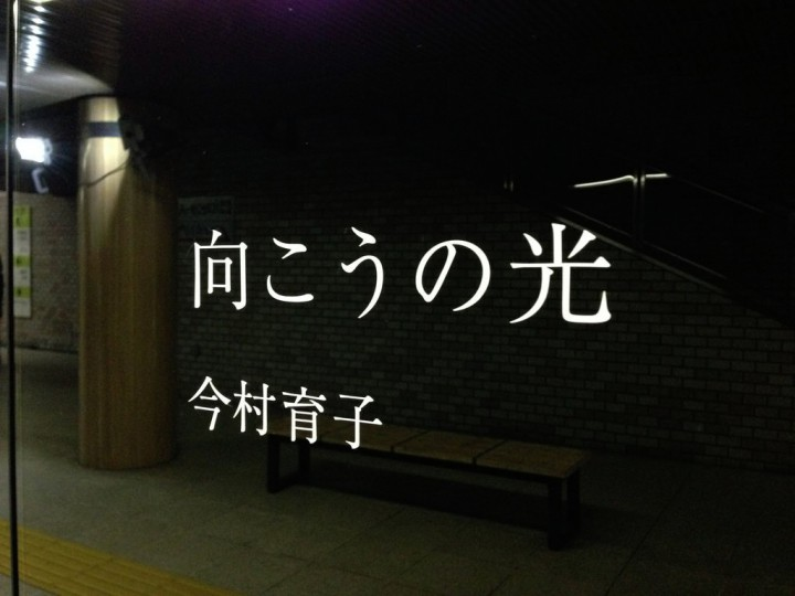 2014080616